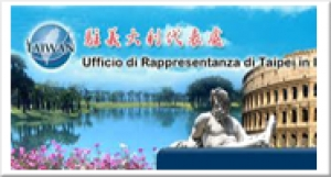 TAIPEI REPRESENTATION OFFICE IN ITALY